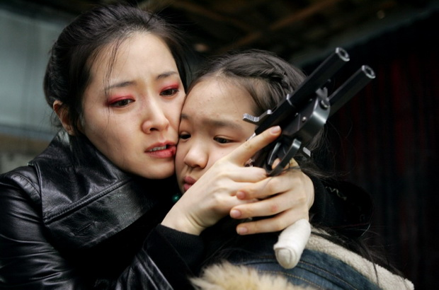 lady-vengeance-2