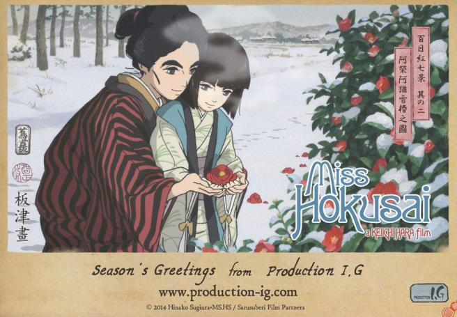 miss-hokusai-7